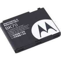 Bateria Nextel Motorola I897 Nueva Original Blister Oem Bk70