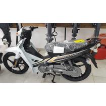 Moto Yamaha Crypton T110 Drum 0km Blanca/azul