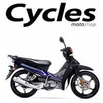 Yamaha Cripton Full 0km Financiacion Exclusiva