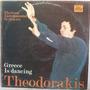 Música Griega 13 Syrtakies (danzas Griegas) Theodorakis Lp