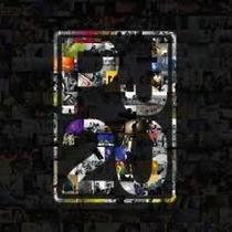 Pearl Jam Twenty Dvd Original Clickmusicstore Promo 5 X 1