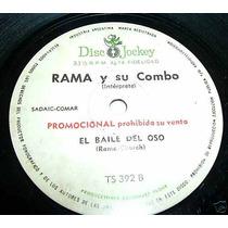 Rama Y Su Combo Tengo La Mosca Loca Vinilo Simple Arg Promo
