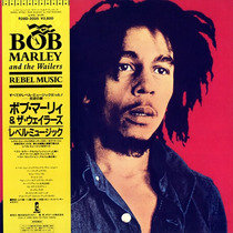 Bob Marley Rebel Music Japan Nuevo Inconseguible Peter Tosh