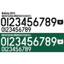Numeros Seleccion De Bolivia Marathon - Estampado En El Acto