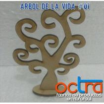 Arboles De La Vida 30 Cm Fibrofacil Souvenirs