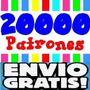 Kit Imprimible 20000 Patrones Tarjetas Cajas Marcos Fondos