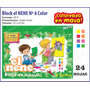 Block El Nene Color Nº 6 - Para Dibujo Acuarela Tempera