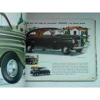 Catálogo De Agencia, Dealer Book: Autos/camiones Ford 1941