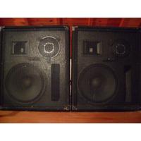 Cajas De Sonido Peavey 388-s Made In Usa 300w