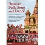 Dvd Danzas De Rusia - Folklore Ruso Música Y Danza