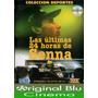 Las Últimas 24 Horas De Senna - Dvd Original- Almagro- Fac C