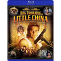 Blu-ray Big Trouble In Little China / Rescate En El Barrio..