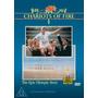 Carrozas De Fuego (chariots Of Fire) Dvd