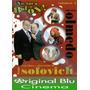 No Toca Botón 1ra. Temporada Vol. 4 - Olmedo - Dvd Original