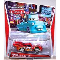 Cars Disney Lightning Mc Queen Dragon Bunny Toys