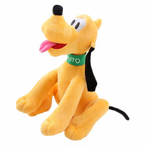 Peluche Pluto 35cm, Excelente Calidad!