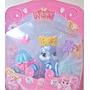 Palace Pets, Las Mascotas De Las Princesas! Con Accesorios!