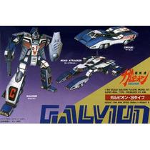 Galvion Road Fighter Escala 1/100 Arii