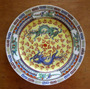Plato Decorativo Porcelana China Dragon Para Colgar 25 Ctms.