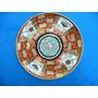 Plato De Porcelana Tsuji Oro 24 K Pintado A Mano