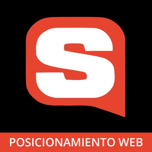 Posicionamiento Web Adwords Y Seo - Tu Web Primera En Google