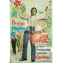 Afiche De Cine La Familia Hippie - Palito Ortega - 1971