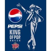 Publicidades Antiguas Chapa Gruesa 20x30cm Pepsi Cola Dr-036
