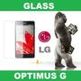 Glass Vidrio Templado Lg E987 E975 E977 Liniers Ciudadela