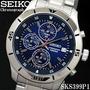 Reloj Seiko Sks399p1 Cronografo X Local A La Calle Fact A-b