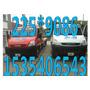 Auxilio Remolques Grua / Traslados / Auxilio Mecanico 24hs