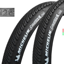 Par Cubiertas Michelin Country Rock 26x1.75 550grs Bicicleta