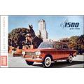 Fiat 1500/1600/125 Anillos Sincronizados De Caja Nuevos Orig