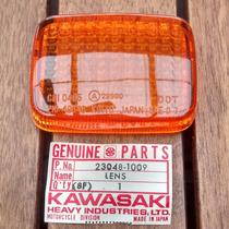 Acrilicos De Guiño Kawasaki Z1r Nuevos . Originales Japon