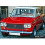 Burlete De Puerta Fiat 1500, Sealpro Por Unidad