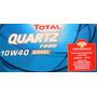 Aceite Semisintetico Total Quartz 7000 Diesel X 4lts(oferta)