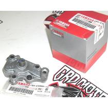 Bomba Aceite Yamaha Ybr 250 1s4e33001000 Grdmotos