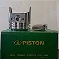 Pistones C/pernos Std Toyota Hilux 18r 80/81 Importados