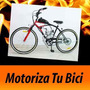 Instalacion De Motores De Bicimoto En Tu Bici 48/65/80 $700