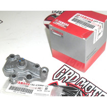 Bomba Aceite Yamaha Xt 250 1s4e33001000 Grdmotos