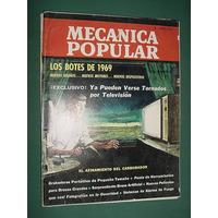 Revista Mecanica Popular 6/69 Botes Television Carburador