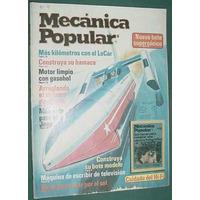 Revista Mecanica Popular Sep/80 Hamaca Jeep Botes Fotografia