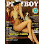 Revista Playboy Crystal Harris Nº 67