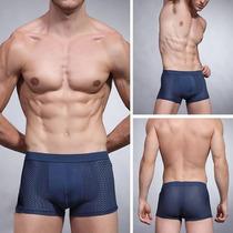 Extraordinarios Boxer Hombre Fibra Bambú Suavidad Rosario