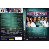Er Emergencias - Temporadas Completas