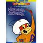 La Hormiga Atómica - Dvd