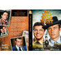 Wild Wild West Temporada 3 Audio Latino 130$