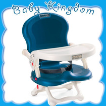 Sillita Comer Bebe Cam Booster Chair Smarty. Made In Italy