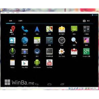 Android Para Pc Laptop Netbook Whatsapp X 86 Libre