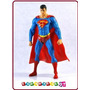 Superman - Dc Comics Original - 18cm. Articulado - Loose