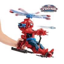 Helicoptero Spiderman Hombre Araña Original Hasbro